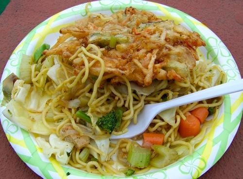 16 Food Plate
