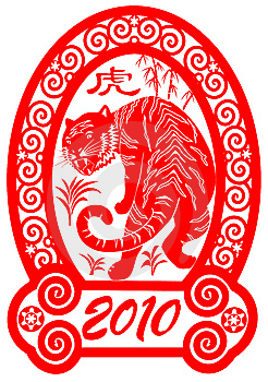 chinese-year-of-the-tiger-2010-thumb7885615